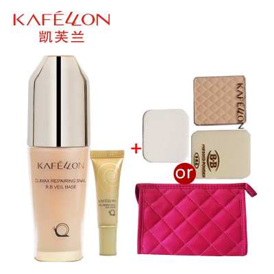 Kaifu Lan Golden Snail radiation-induced repair Whitening BB Cream Concealer genuine mail