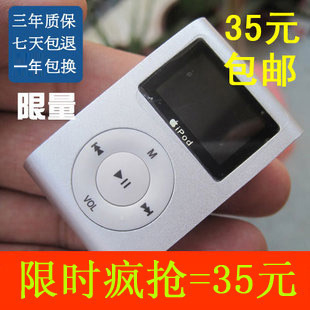 плеер OTHER 2G/4G MP3 MP3