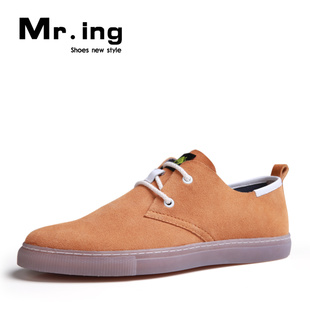Mr.ing full-color suede leather danxie leather comfort shoes trends for men casual shoes F1335