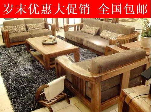 Диван из массива дерева Подлинная baisenwujinmu язык современный китайский стиль мебель твердой древесины диван s205 ткань комбинации национального-почты