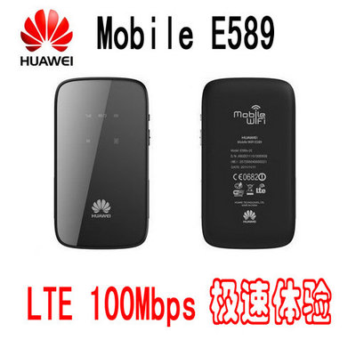 Huawei E589-12 4G3G Unicom wireless router 4G wireless telecommunications mifi universal models E5776