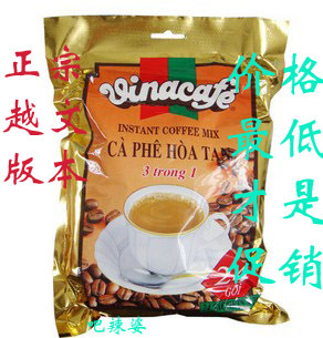 Golden Viet Nam VINACAFE with instant coffee WERNER 480 gram second kill special