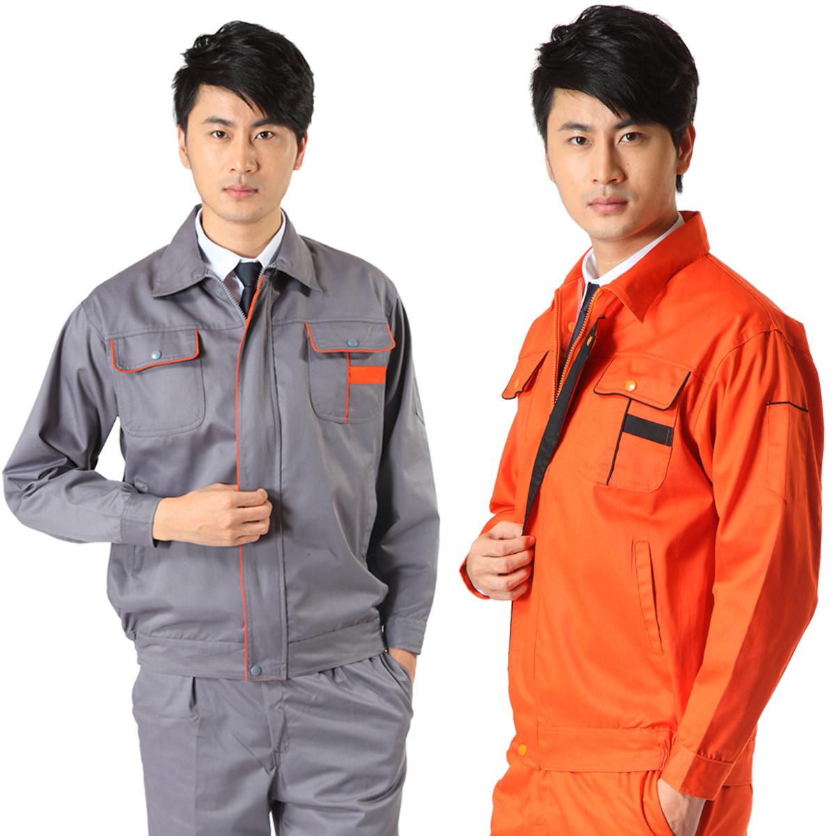 盛鸿达A065订做工作服套装男 女长袖劳保服 工程服装 工装 汽修服