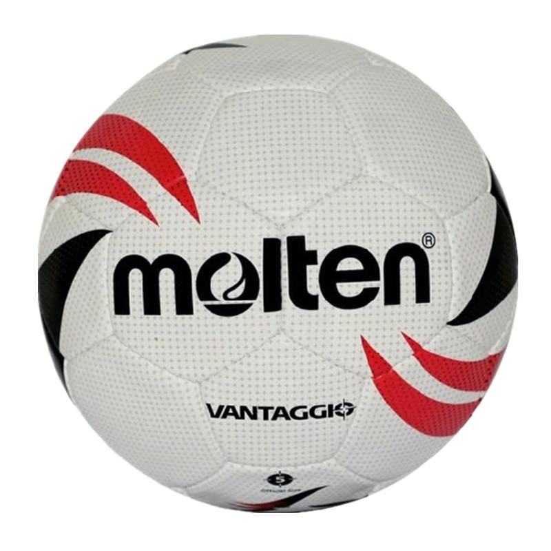 Футбольный мяч Molten VG/810 2 PU VG