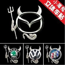 Small demon car post auto decoration auto metal modified character stickers 3 d funny sticker