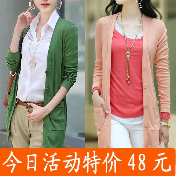 韩版新款秋装 修身长款针织衫