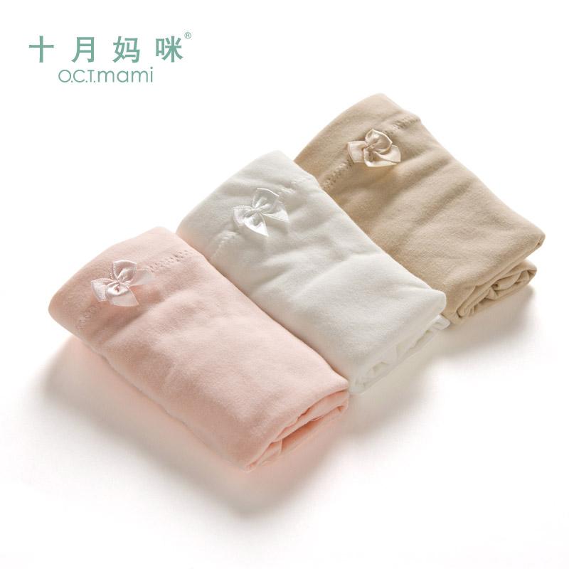 十月妈咪 孕妇装 纯棉高腰孕妇内衣内裤 可调节3条装全棉短裤包邮