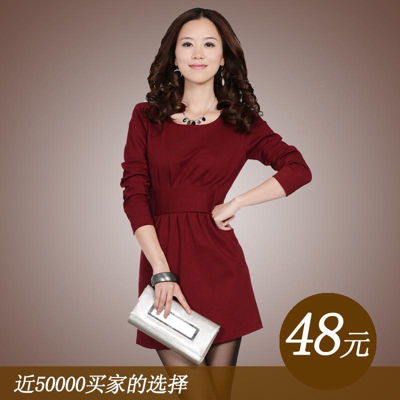 安仕媞正品2012款新女装气质修身打底裙韩版长袖时尚连衣裙秋大码