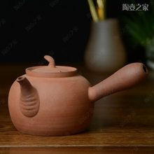 Chaozhou zhu mud sand wind furnace Diao jade pure manual book simmering kettle congou charcoal stove teapot ceramic POTS package mail