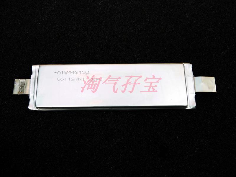 Элемент питания LiPo  3300mAh/4200mAh/40C/5C