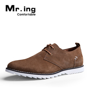 If I am a new Mr.ing II fly where  small business leather men's shoes fashion casual F1333 lively