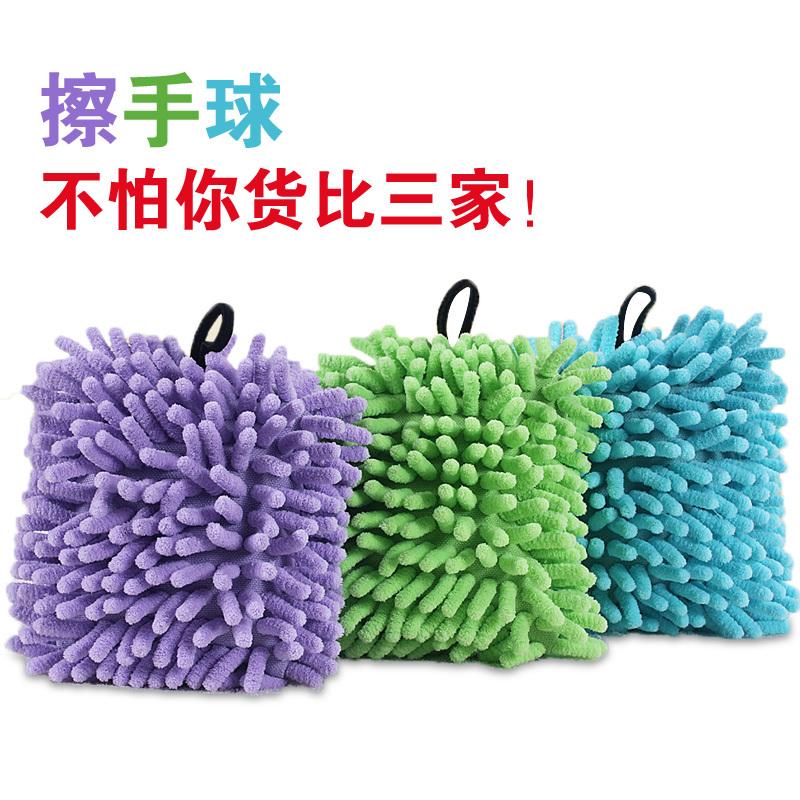 特价促销 不掉毛挂式擦手球 厨房用品/超强吸水/干手巾/擦拭巾