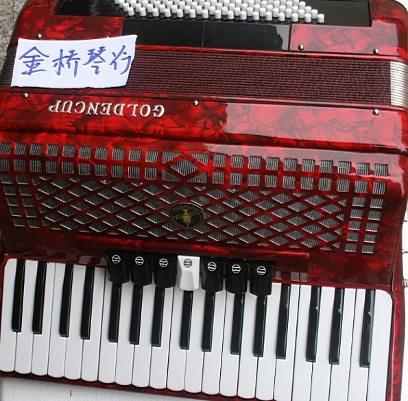 Accordion 120 Bass Chart http://obgame.com/product/9015776699/Gold+Cup+96+bass+accordion+JH2017