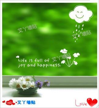 Наклейки на стекло Ai Ya Wall Stickers Цветы Комплект