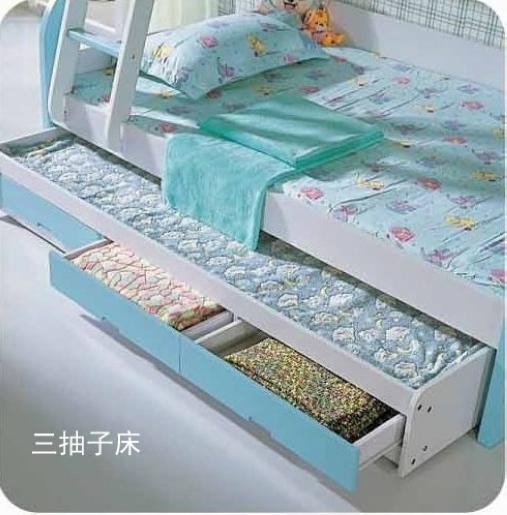 детская кровать The great & small  B22