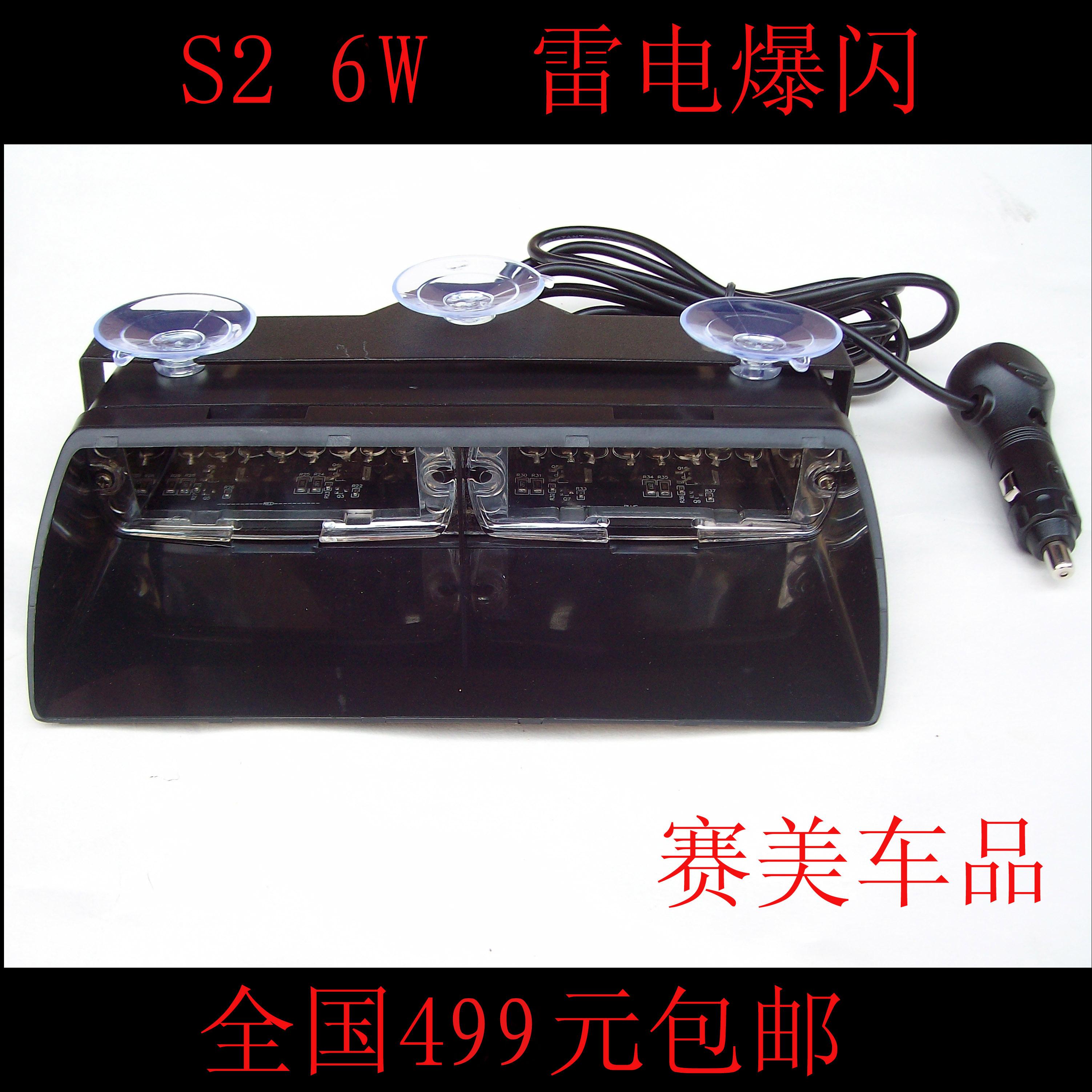 тюнинг фар Dodge  S2 3W 6W