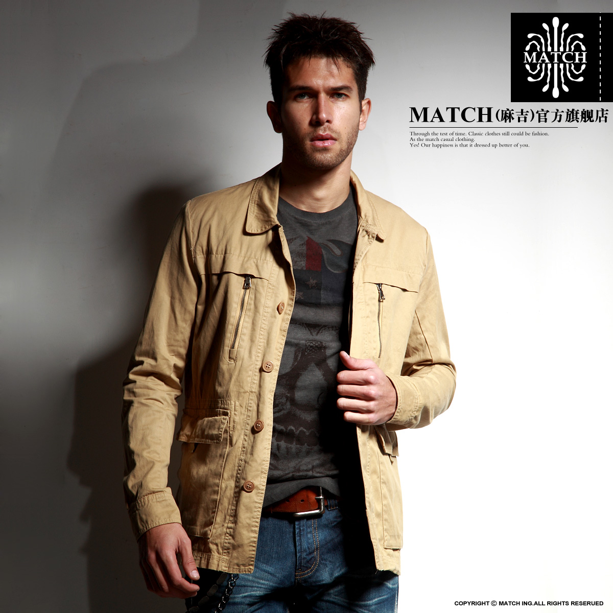 Ветровка мужская Match g362 MA3