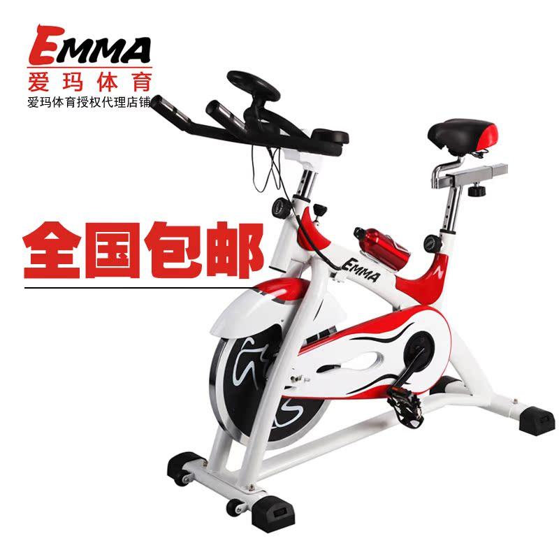 健身自行车家用室内