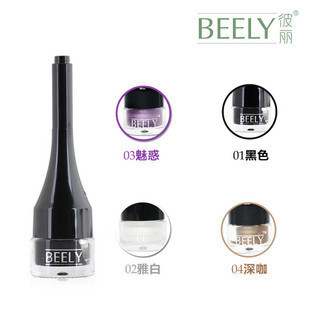 Authorized Genuine Beely ultimate choice for big eyes eyeliner waterproof eyeliner pencil smudges better than