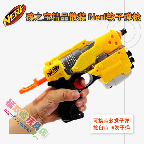 golden delicious hasbro treasure the nerf soft head bomb pets toy gun capable of firing six rounds of ammunition children soft bullet gun