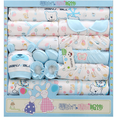 Baby gift newborn baby gift Baby Gift Set Baby Clothing Gift Special Gift