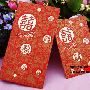 新款 婚庆 婚礼 个性喜庆红包 利是封 特价促销