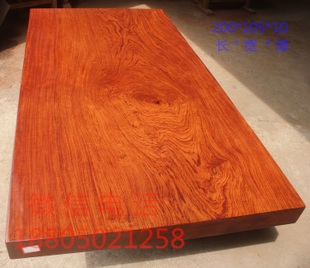 Brazil Bubinga slabs of solid wood desk business boss desk desk wood coffee table 200*105