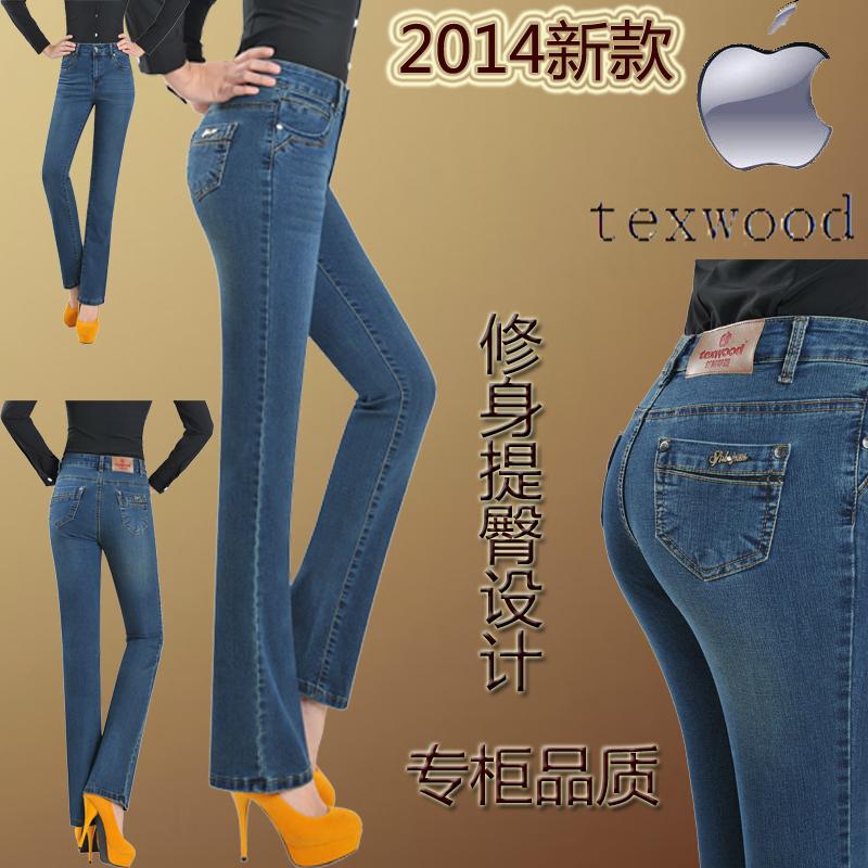 Джинсы женские Texwood Texwood / apple