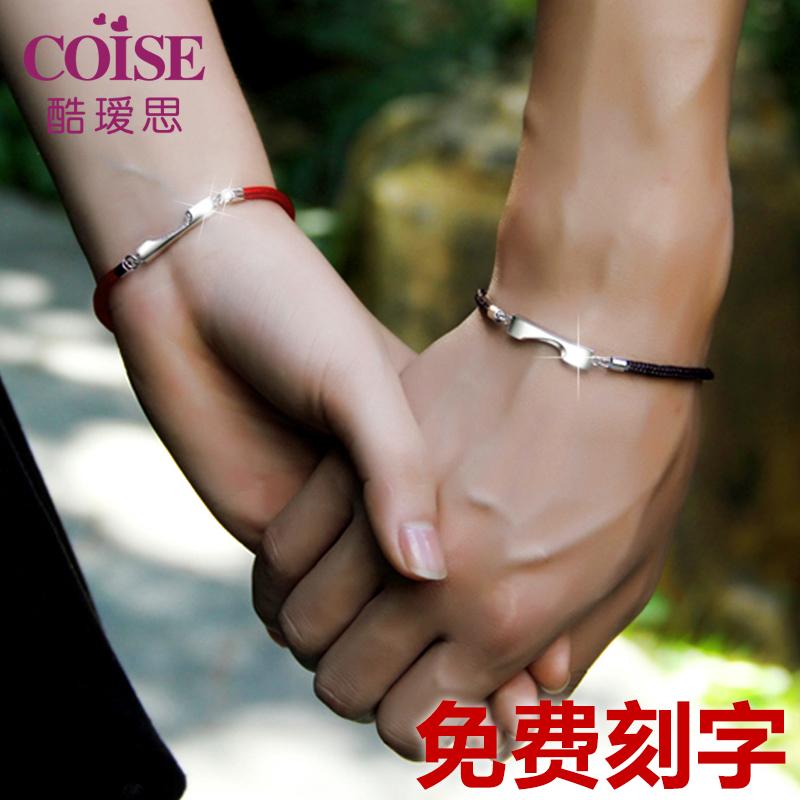 Браслеты для двоих влюблённых своими руками 85