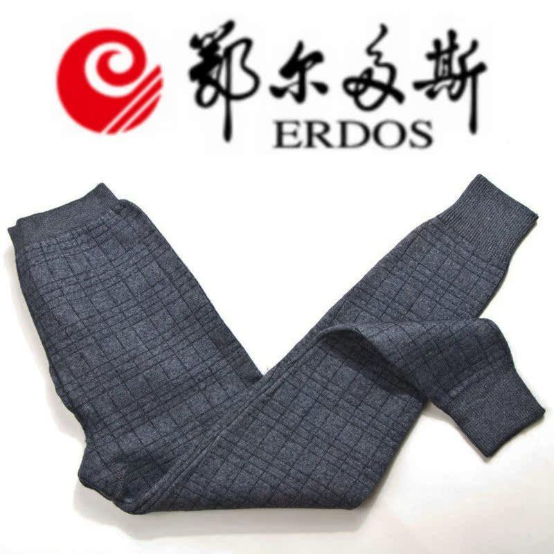 Утепленные штаны Erdos 13001 2013