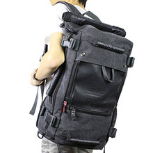 Male tide of multi-functional shoulder bag Korean version of the canvas bag large bag schoolbags leisure computer bag travel backpack