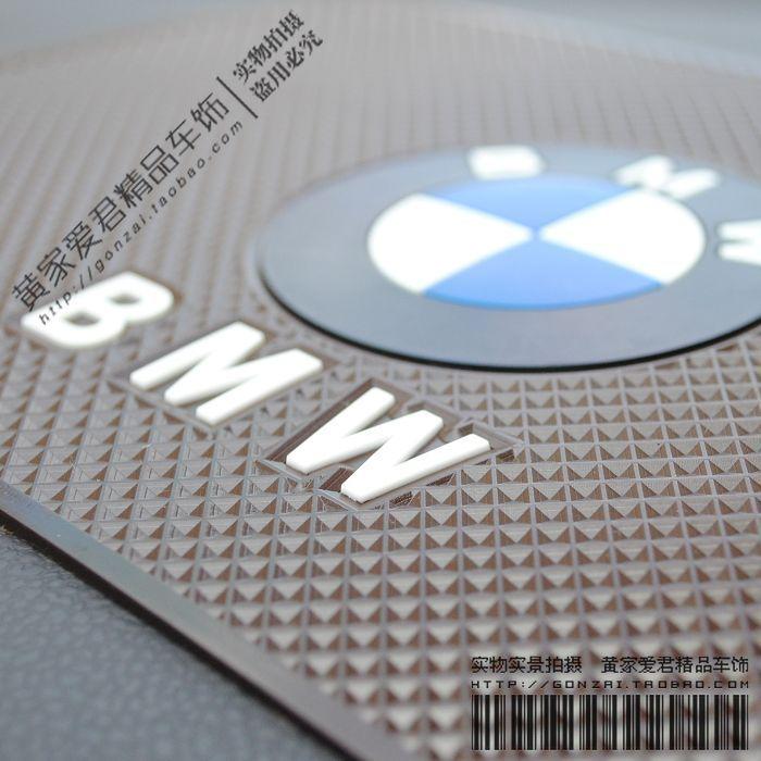 Коврик для приборной панели BMW Силикон Ребенок