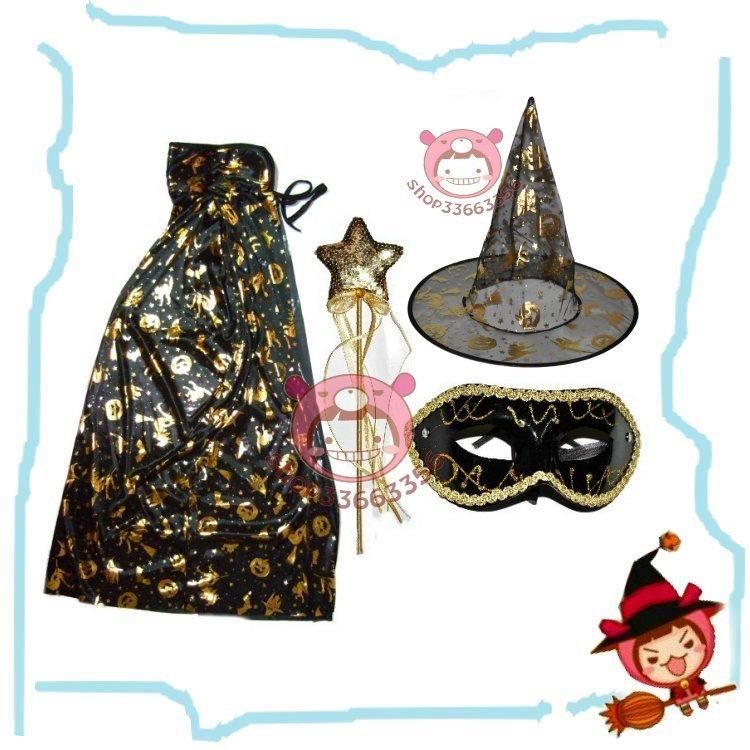 【SWG88】金色万圣节巫师套装斗篷披风纱帽面具魔法棒派对道具