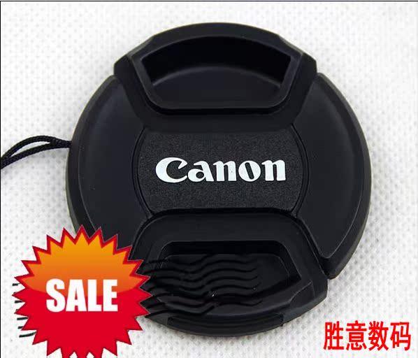 Крышка объектива Canon 52mm Canon / Canon 52 мм