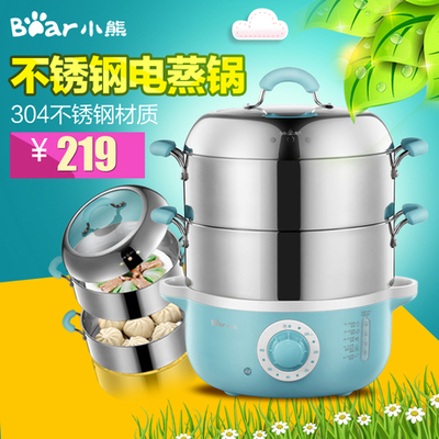 Bear genuine mail steamer DZG-240GA stainless steel electric steamer electric steamer double capacity