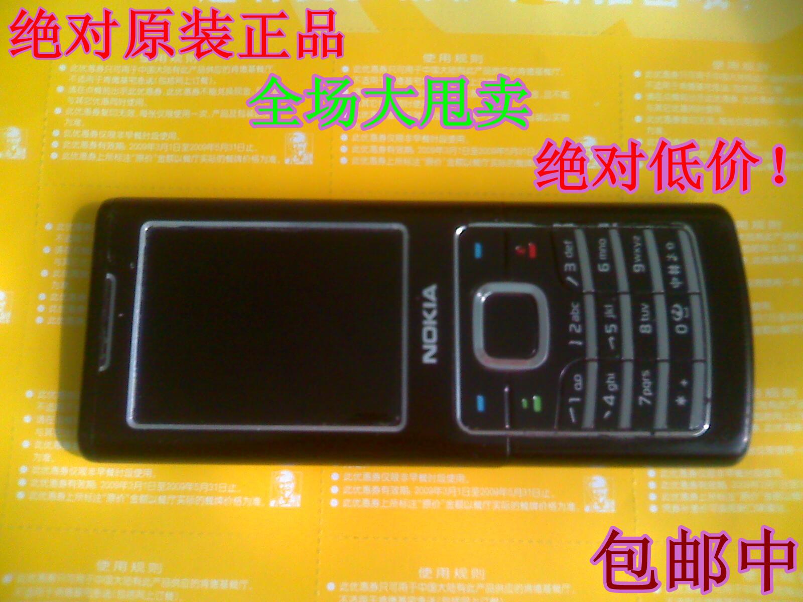 Мобильный телефон ThL  Nokia/6500c