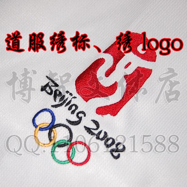 Аксессуары для каратэ GI вышивка, вышивка логотипа