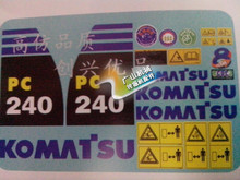 Excavator car stickers komatsu PC200-8/220-8/240-8 series of whole vehicle applique logo