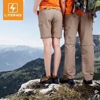 夏季冲锋裤男女户外速干裤防水可拆卸两截裤男士户外登山钓鱼长裤