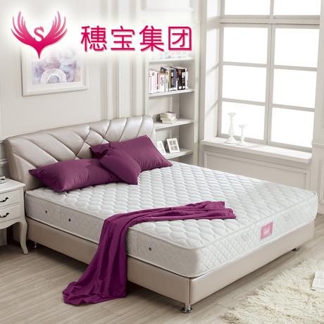 【现货】穗宝琪纬迪独立袋装弹簧床垫 乳胶床垫静音150x190cm商品大图