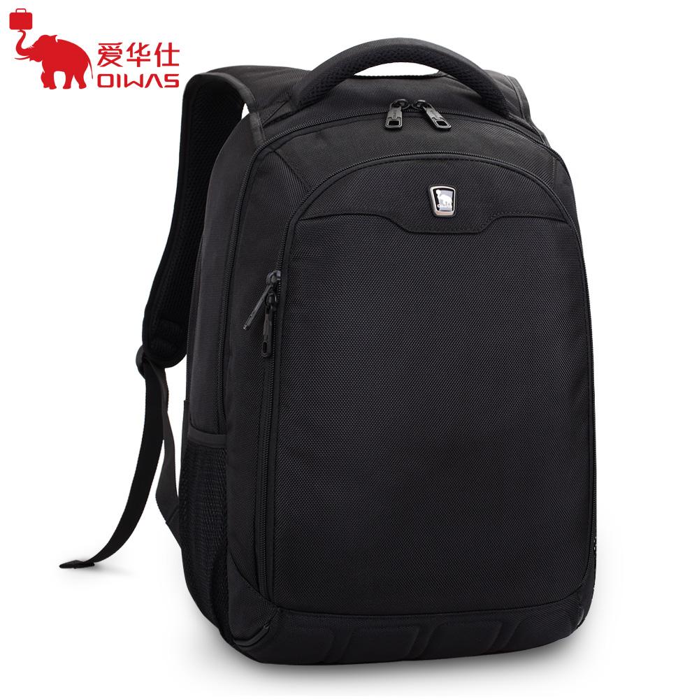 爱华仕男女商务背包双肩包14寸电脑包笔记本包旅行包学院风韩版潮