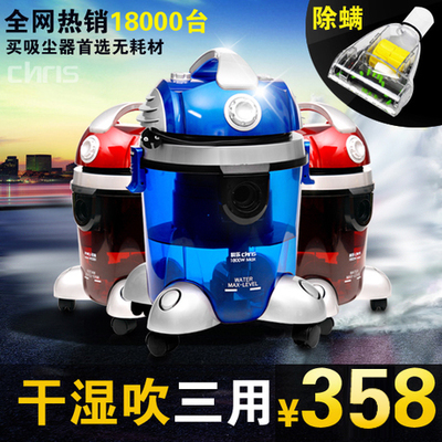 Today, wet blow Sale governor water filtration vacuum cleaner household cleaners genuine mini mites