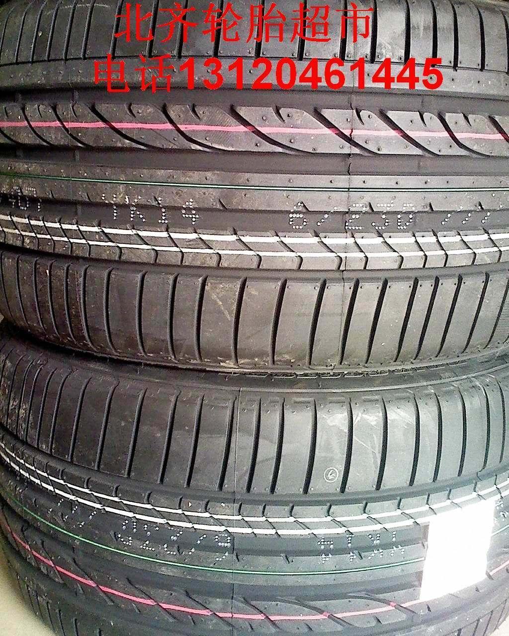 шины Bridgestone  285/45R19 111W HP RSC X5