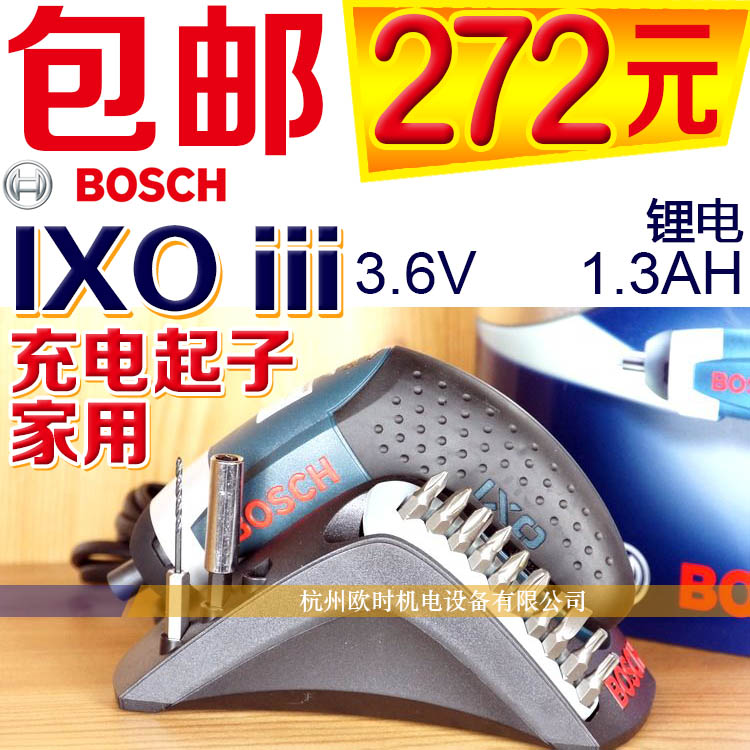 the national post authentic bosch ixo 3 6v three. Black Bedroom Furniture Sets. Home Design Ideas