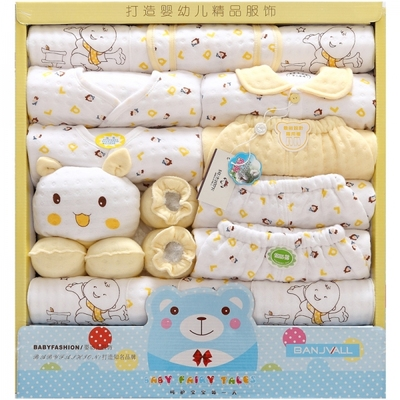 Ban JVR thick warm autumn and winter clothing cotton baby clothes newborn baby underwear gift
