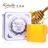 克米拉蜂蜜滋养皂 拍下改价