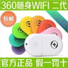 360 wifi small wifi (10 yuan package mail at a loss to earn credibility short-term impact drill)