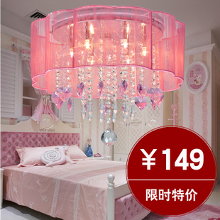 Crystal light round  living room ceiling light and creative fashion living room bedroom lamps Lighting  wedding room lamp CD1046/6