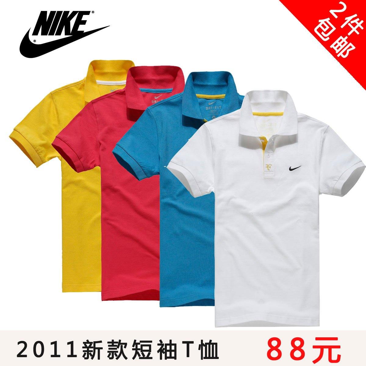 Спортивная футболка Liberal brand 1001 Nike/2011 Стандартный Воротник-стойка Для спорта и отдыха Быстросохнущие Эмблемы