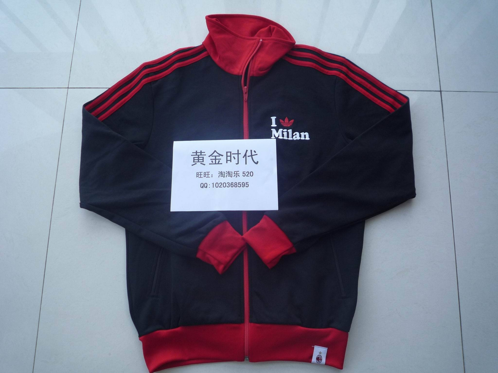 Спортивная куртка Adidas AC